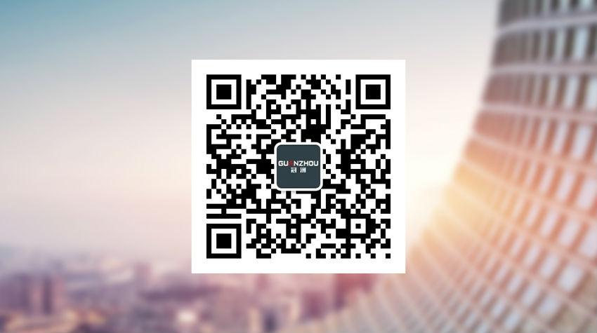 冠洲微信官网