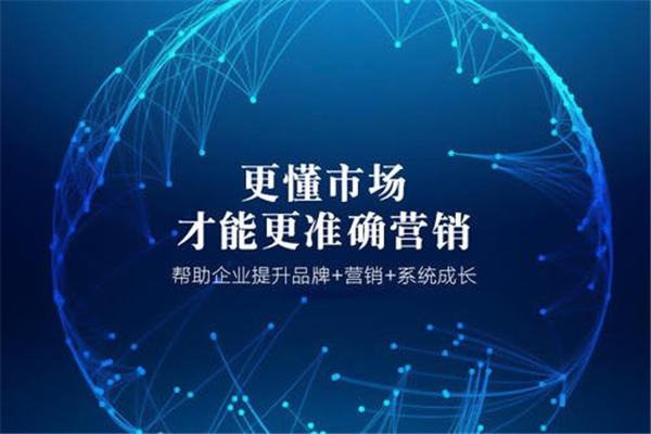 seo推广公司告诉你自适应网页制作注意事项